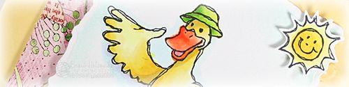 OCL126 Ducky Days crop